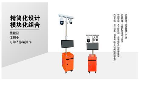 可移动工程监管设备的系统组成有哪些